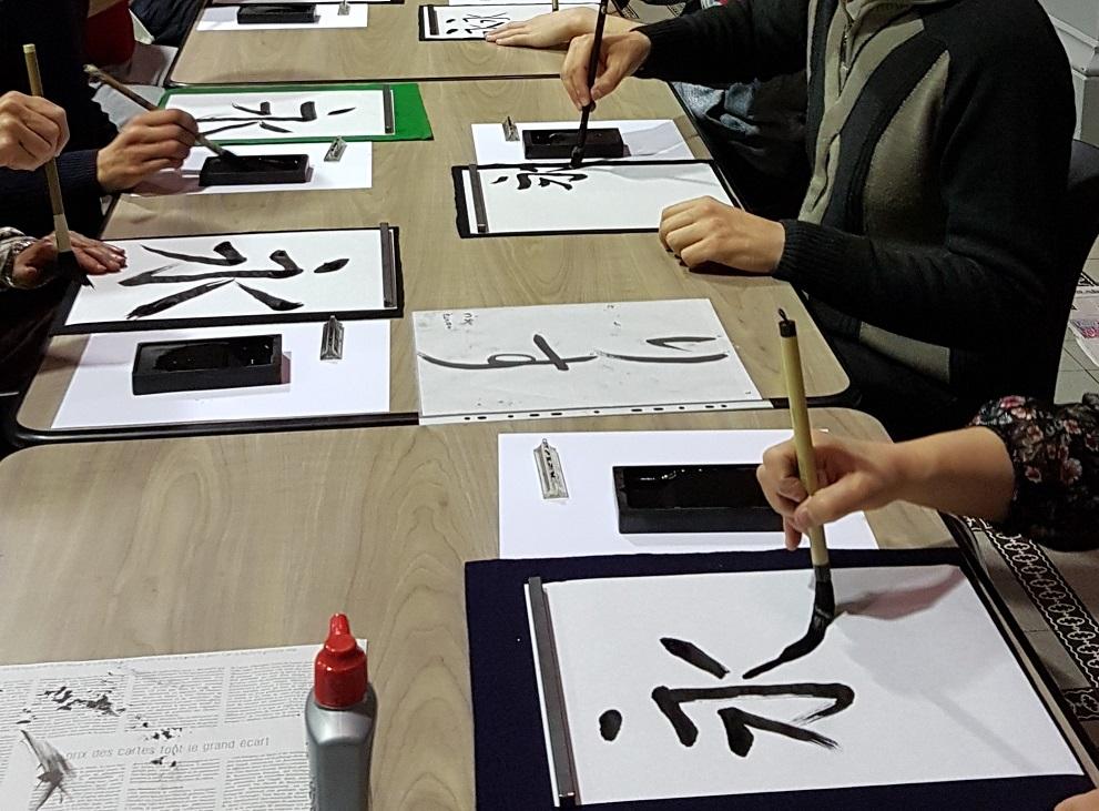 Illustration Atelier Calligraphie