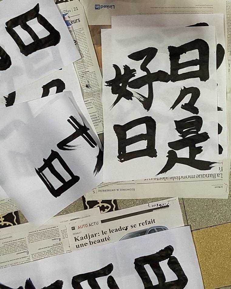 Illustration Calligraphie