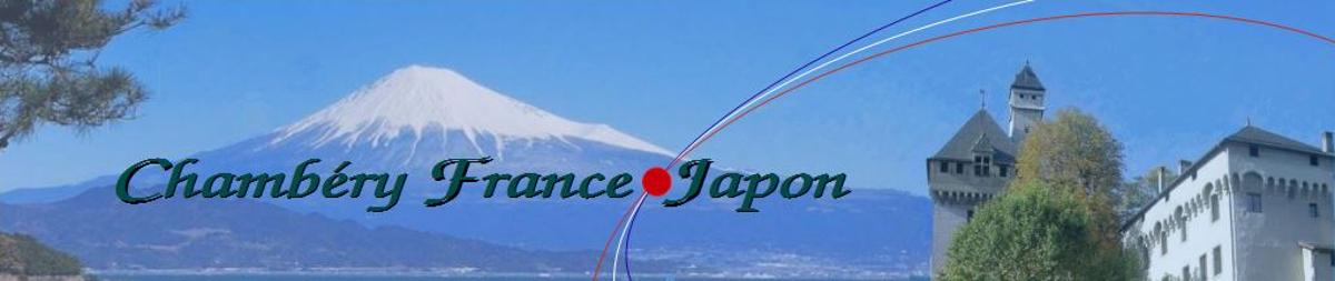 Chambéry France Japon | Savoie Japon